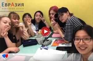 Летние стажировки в Корею от «Евразии»