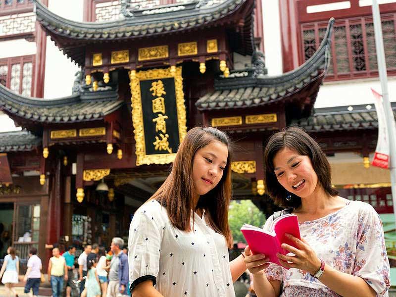 Школа углубленного изучения китайского языка в Москве «Евразия»