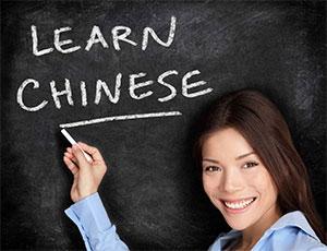 Курсы изучения китайского для взрослых