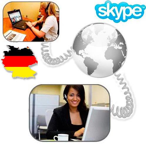 курсы немецкого языка онлайн для начинающих