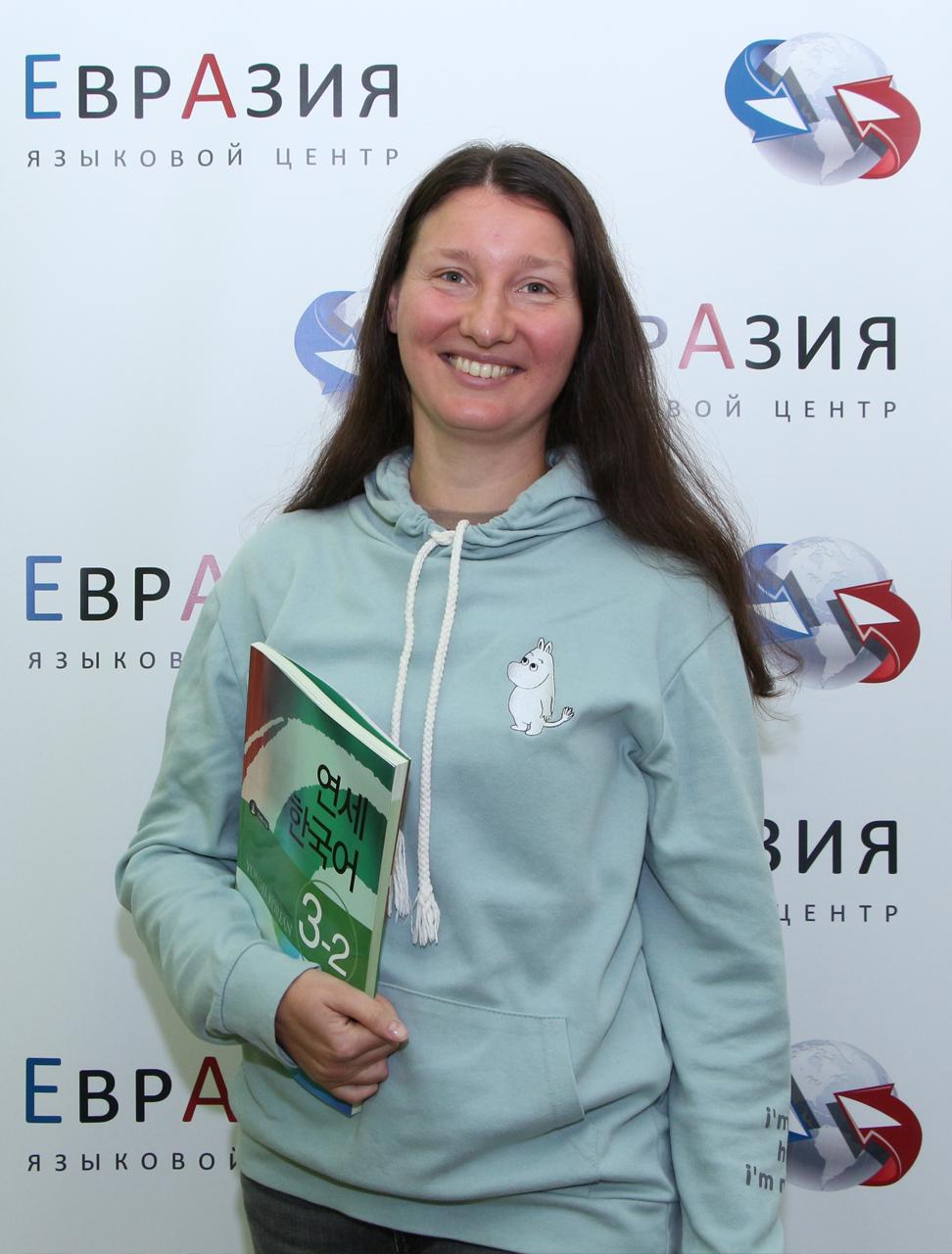 преподаватель корейского языка - Анастасия Александровна