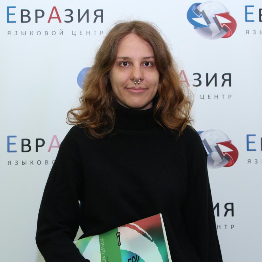 преподаватель корейского языка - Анастасия Алексеевна
