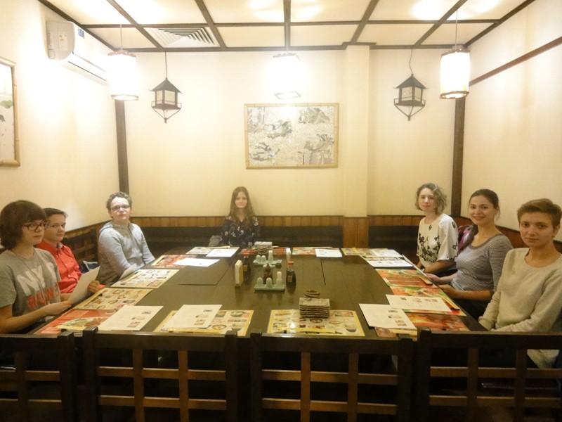 Изучение японского языка детям