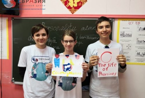 Лучшие занятия по иностранным языкам в Москве