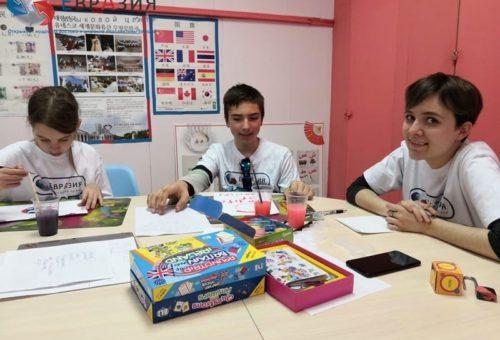 Углубленное изучение иностранных языков в Москве
