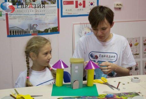Летний языковой лагерь в Москве