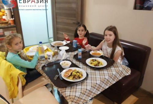 Курс занятий по иностранным языкам для детей в Москве