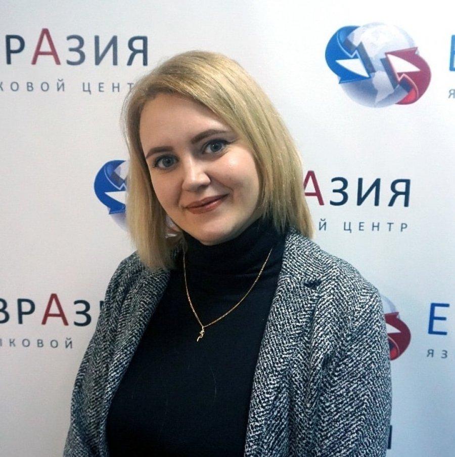 преподаватель немецкого языка - Екатерина Викторовна