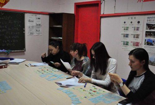 Изучение японского языка в Москве
