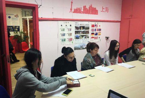 Курс занятий японского языка в Москве