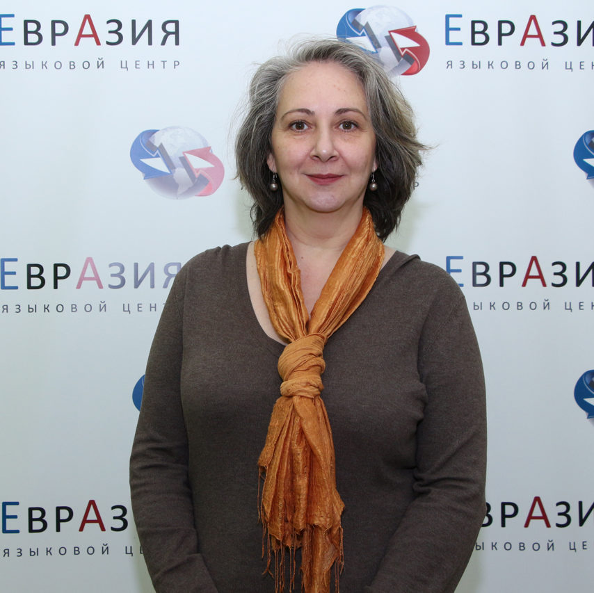 преподаватель английского языка - Руслана