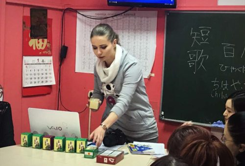 Индивидуальные курсы японского языка в Москве