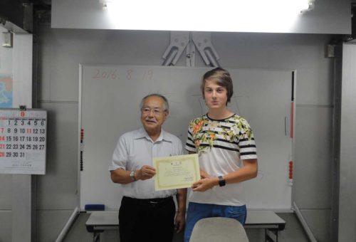 Обучение в языковой школе в Японии