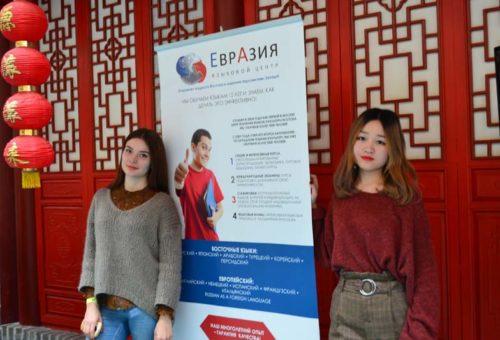 Китайский язык - обучение в  Москве