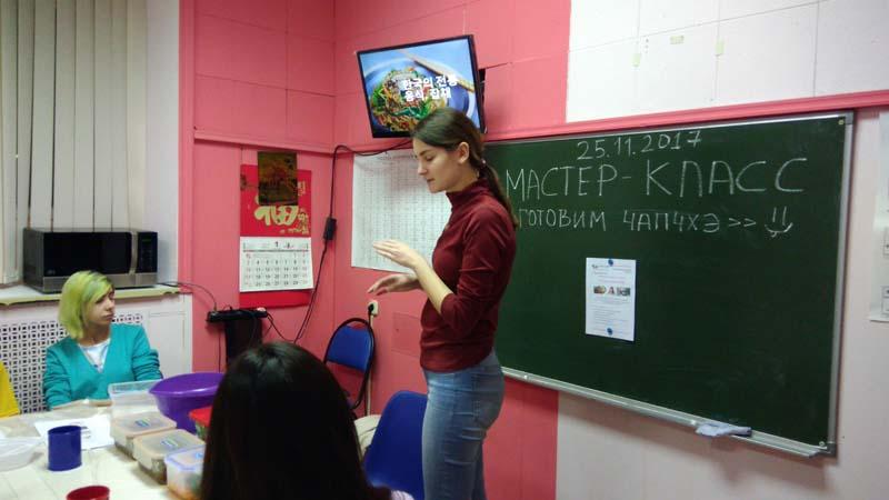 Углубленное обучение корейскому языку