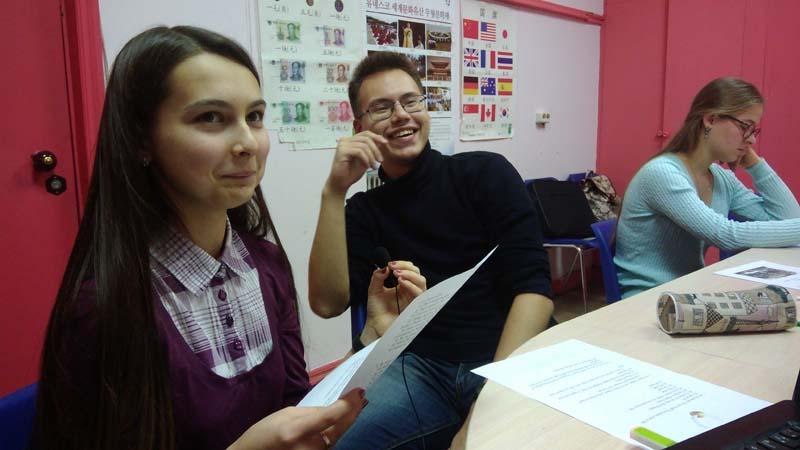 Обучение английскому языку в Москве