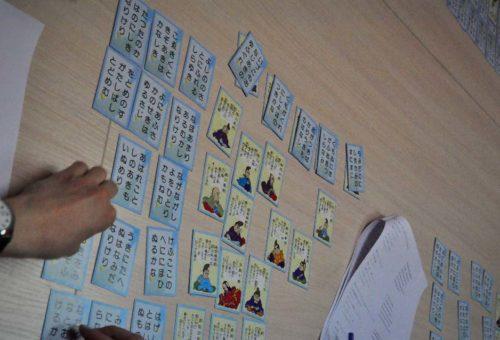 Встречи японского языкового клуба