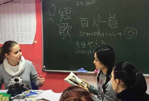 Встречи японского языкового клуба в Москве