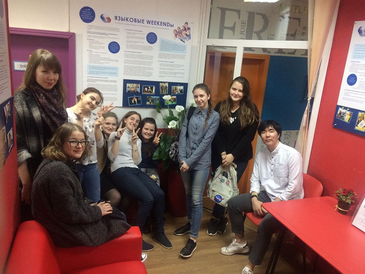 Курс занятий по корейскому языку