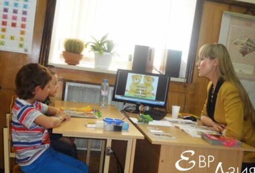 Курсы иностранного языка для детей