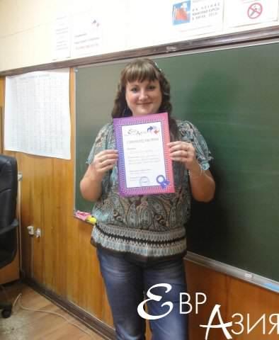 Курс занятий по иностранным языкам для взрослых