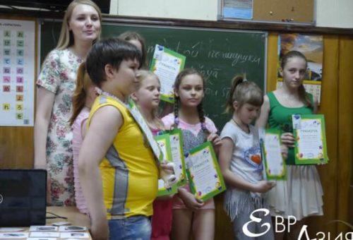 Школа языковых курсов для детей