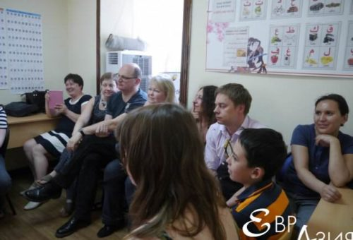Пробное бесплатное занятие для детей по изучению языка