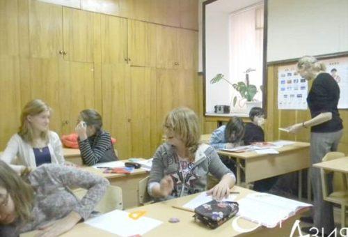 Курсы иностранного языка для учеников дешево