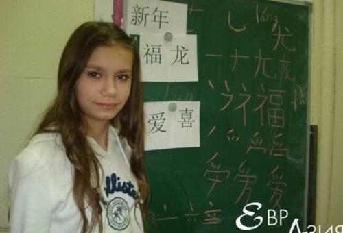 Центр изучения иностранных языков для детей средних классов