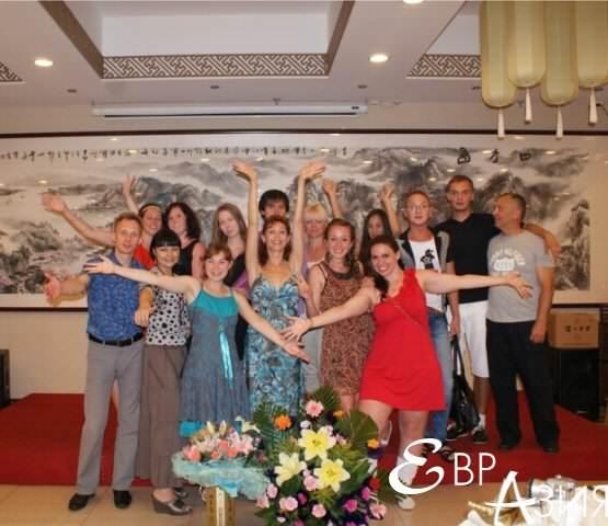 Китайский язык для взрослых в языковом центре ЕврАзия