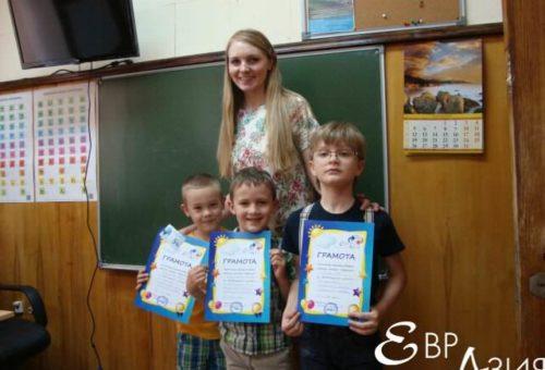 Занятия с детским репетитором по иностранному языку