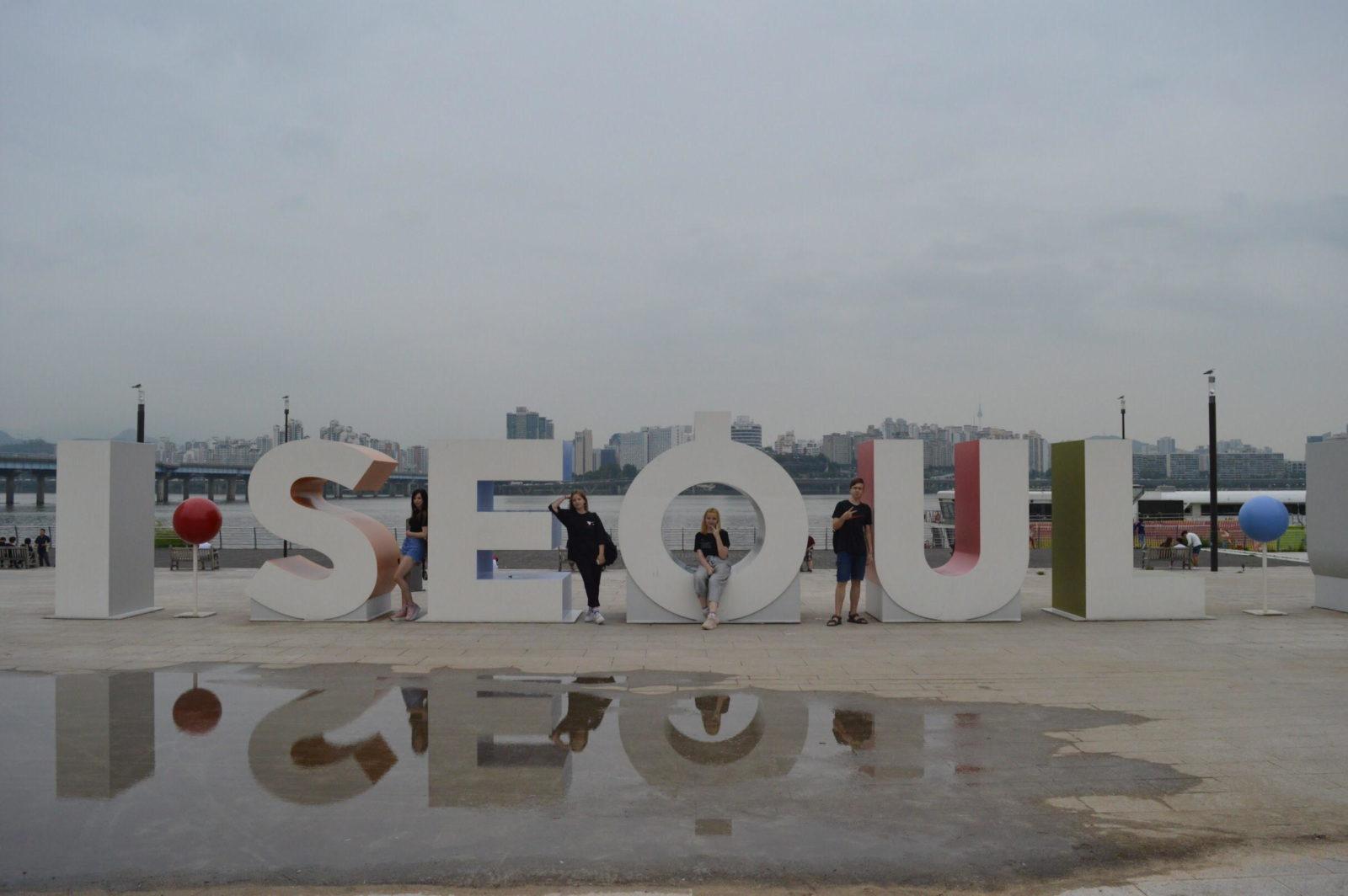 Стажировка в Южной Корее - отзывы