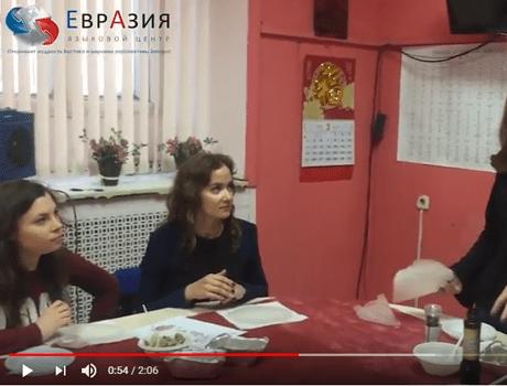 Готовим китайские роллы - изучение китайского языка