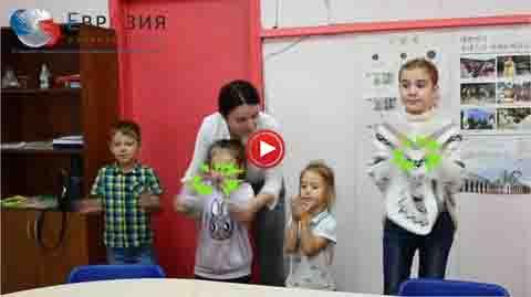 Детский городской лингвистический лагерь