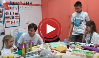 Детский городской языковой лагерь в 2019 году