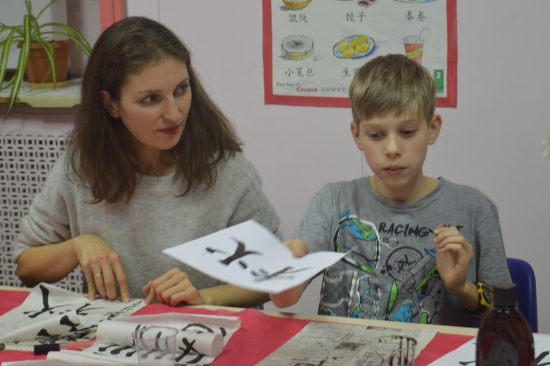 Курсы по японскому языку для детей