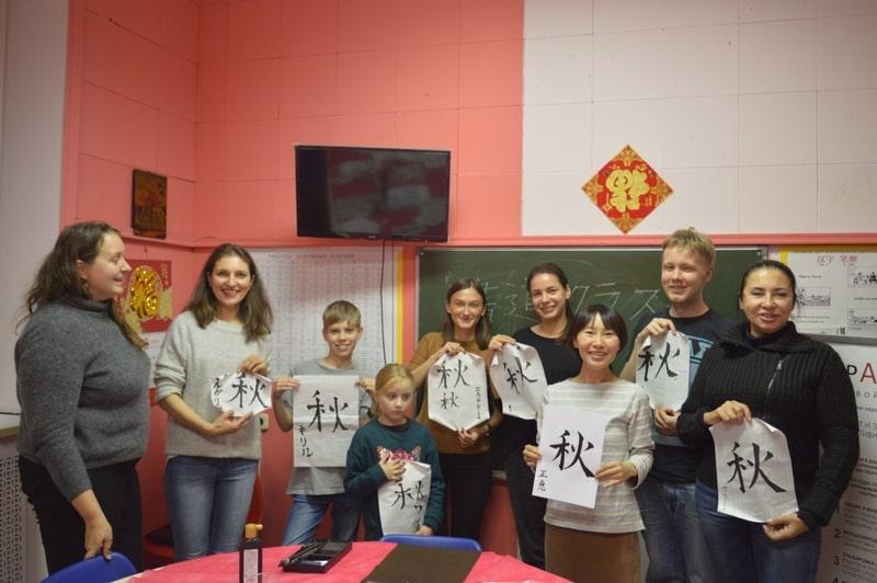 Эффективное обучение японскому языку с репетитором