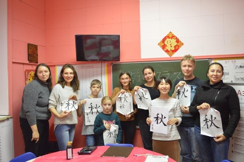 Курсы японского языка для взрослых удаленно