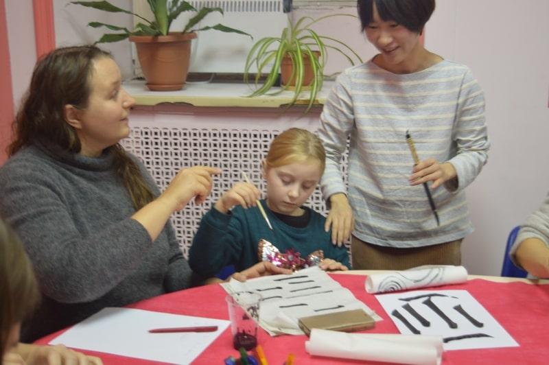 Японский язык для взрослых удалённо