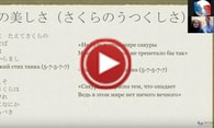 Мастер-класс онлайн «Японские праздники»