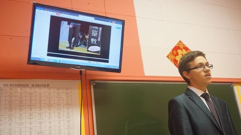 Индивидуальные курсы японского для взрослых