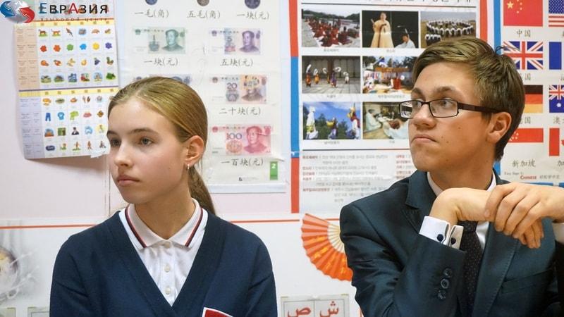 Занятия с репетитором по японскому языку для детей в Москве