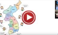 Мастер-класс онлайн «Диалекты в корейском языке»