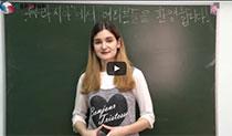 Корейский язык для взрослых