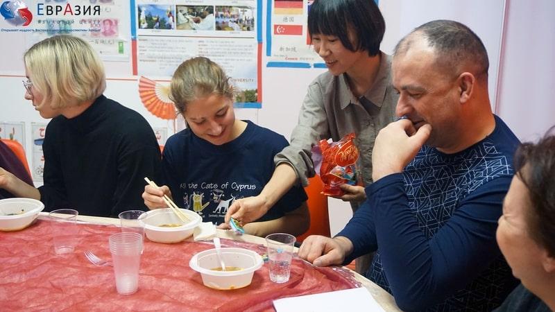 Курсы японского языка для взрослых