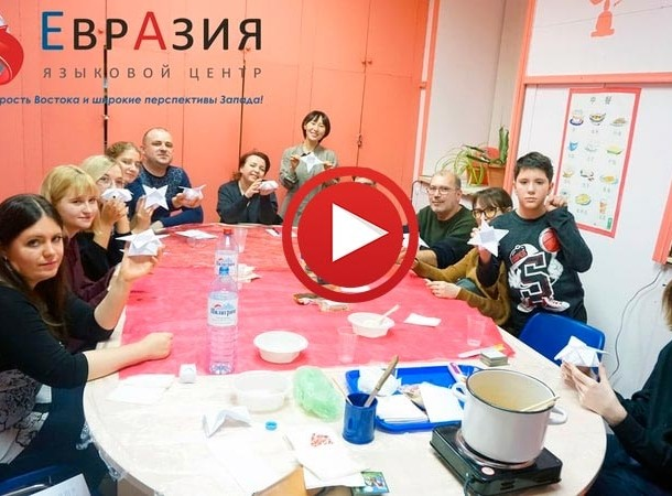 Готовим Рамен на японских языковых курсах