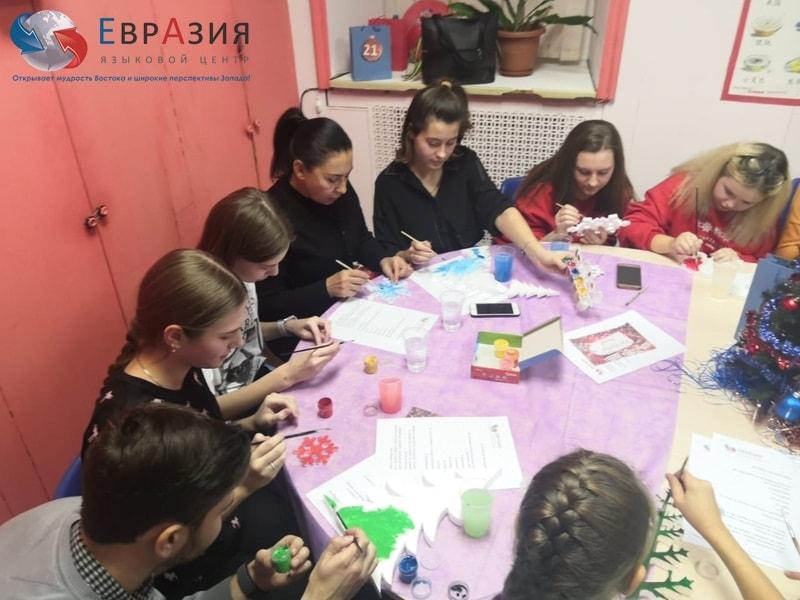 Языковые программы для взрослых