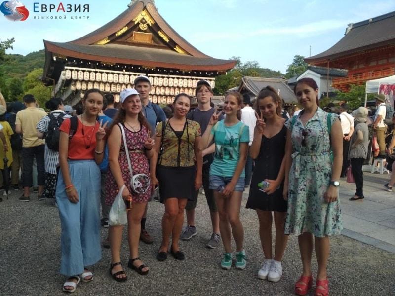 Фотоотчет со стажировок японского