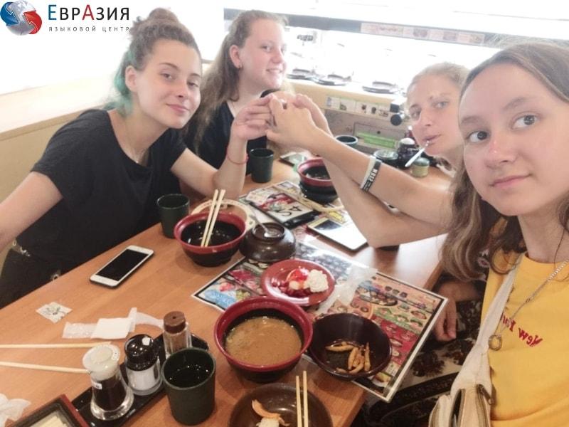 Отзывы о курсах японского языка за границей