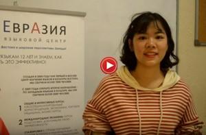 Преподаватель курсов китайского языка Тин-Тин